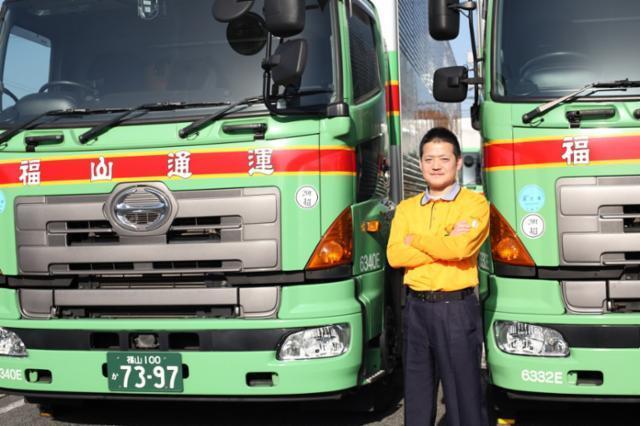 南九州福山通運株式会社 九州川内営業所の画像・写真
