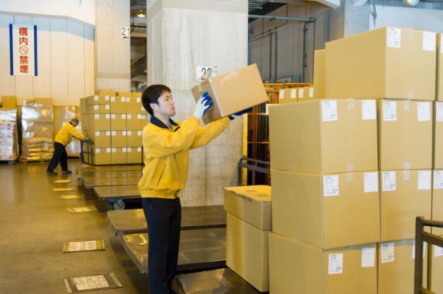 福山通運株式会社 広島東営業所の画像・写真