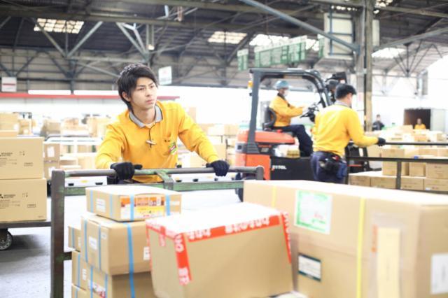 ジェイロジスティクス株式会社 イオン沖縄XDの画像・写真