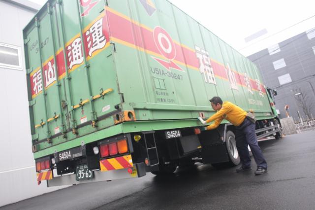 南東北福山通運株式会社 古川営業所の画像・写真